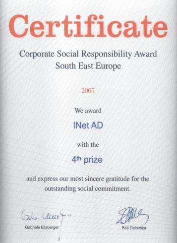 sertifikat_korporativno opshtestveno upravuvanje