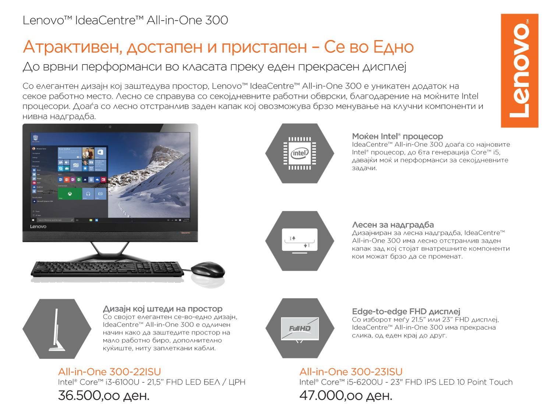 AIO-300-Reklam ...                                        </div><!--/ .post-entry-->              </div><!--/ .entry-body -->              <a href=
