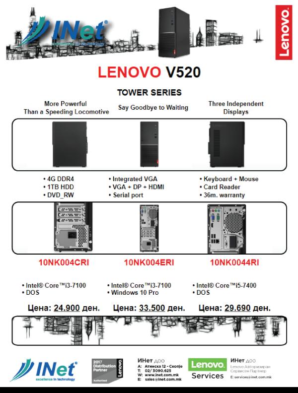 V520-Promo-1