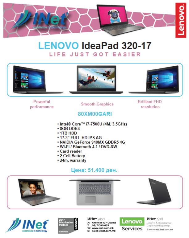 IP320-promo