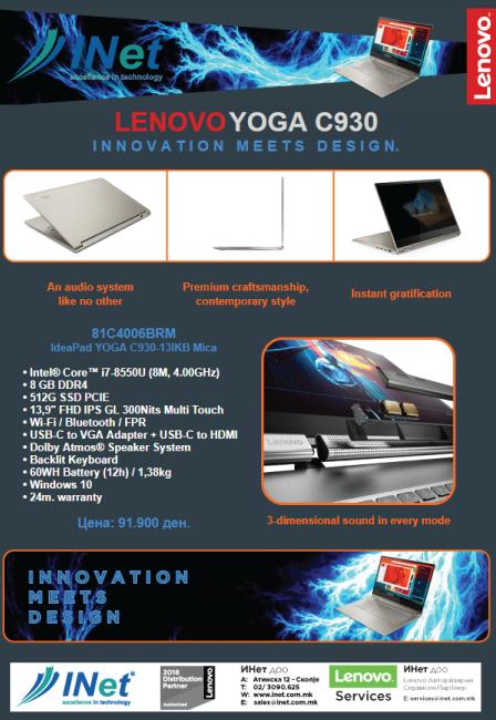 Promo-C930-Yoga-Web
