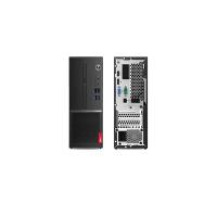 Lenovo-workstation-V530s