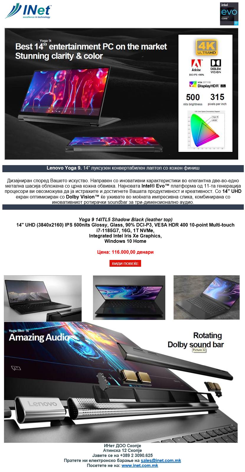 Lenovo PROMO YOGA 9 - 14 luksuzen konvertabilen laptop