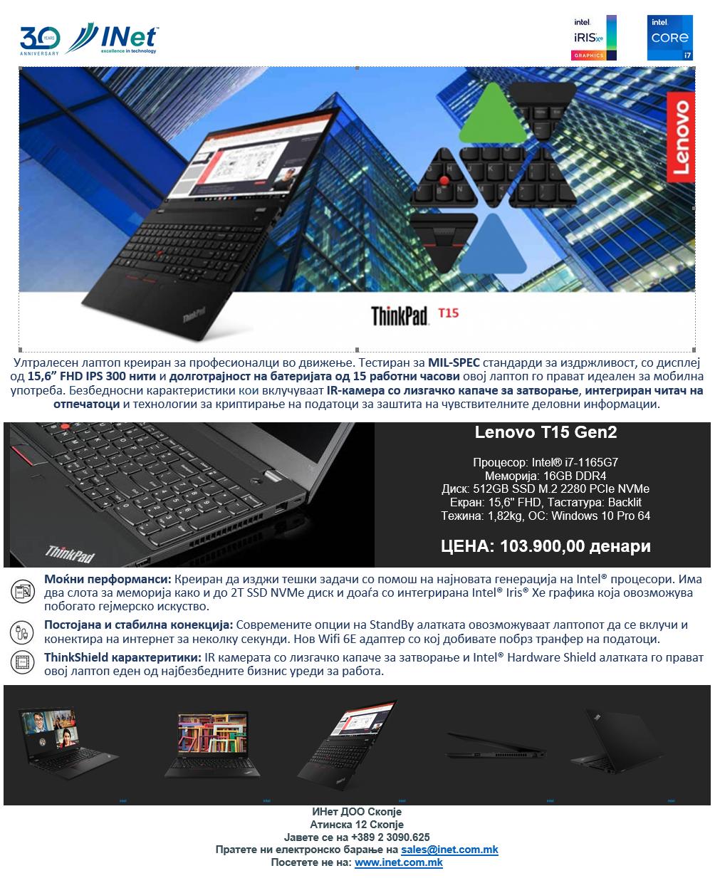 Lenovo PROMO Lenovo ThinkPad T15 G2 - biznis laptop od kompletno druga dimenzija