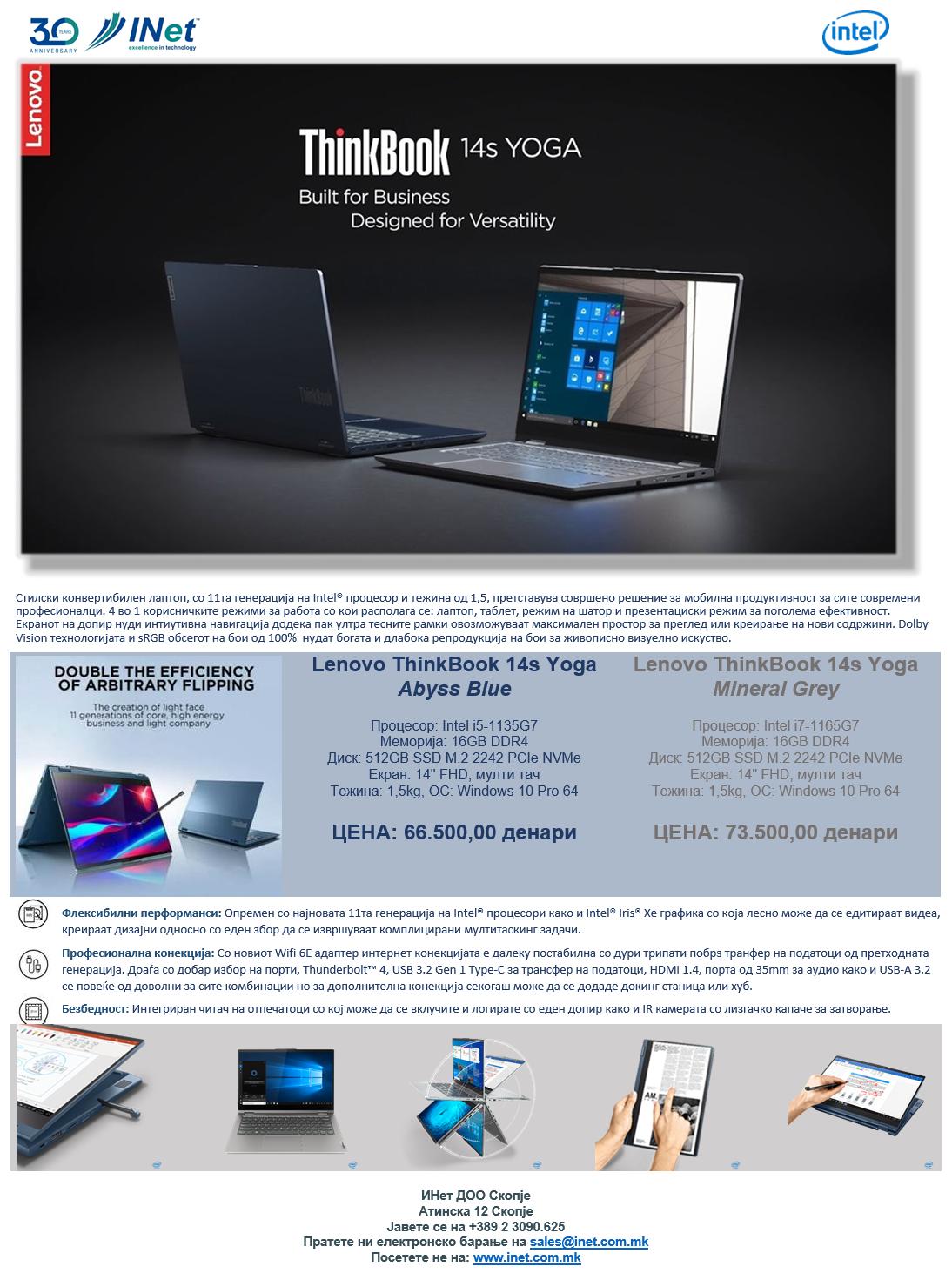 Lenovo PROMO Lenovo Thinkbook 14s Yoga - Zgolemena efikasnost so raznovidnite rezimi na rabota