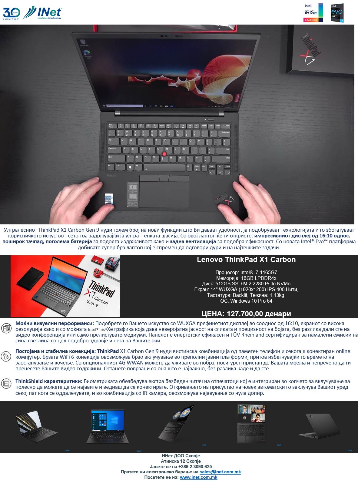 Lenovo PROMO Lenovo ThinkPad X1 Carbon Gen 9 - Moknost i prenoslivost vo premium paket